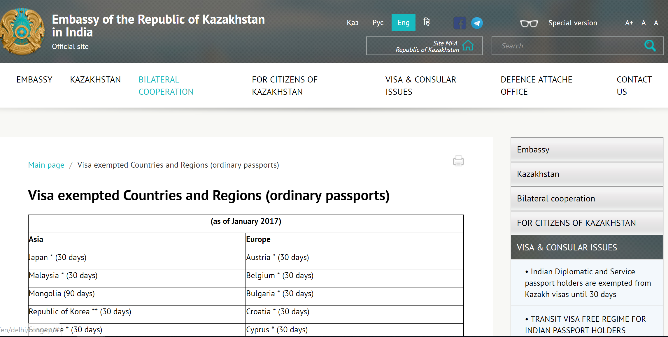 Kazakhstan tourist visa in India