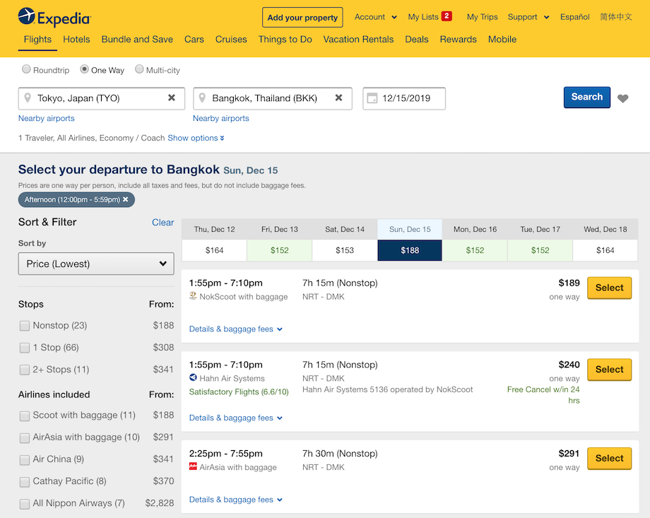 Refundable flight tickets on Expedia to show proof of onward travel