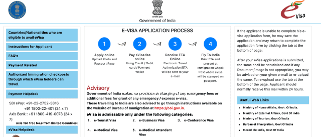 Online tourist visa for India