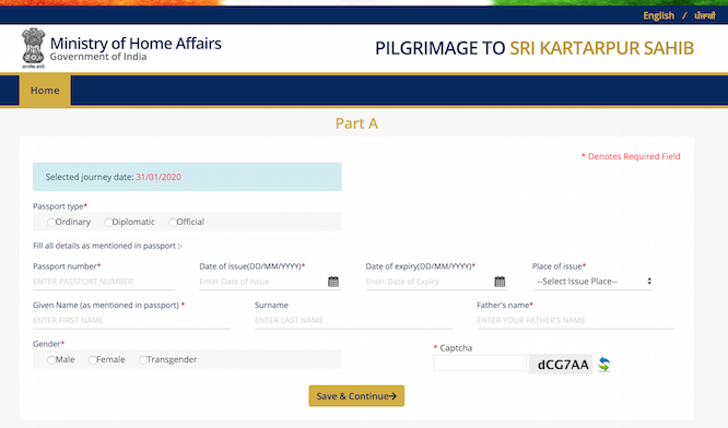 Step 3: Kartarpur Corridor ETA Visa