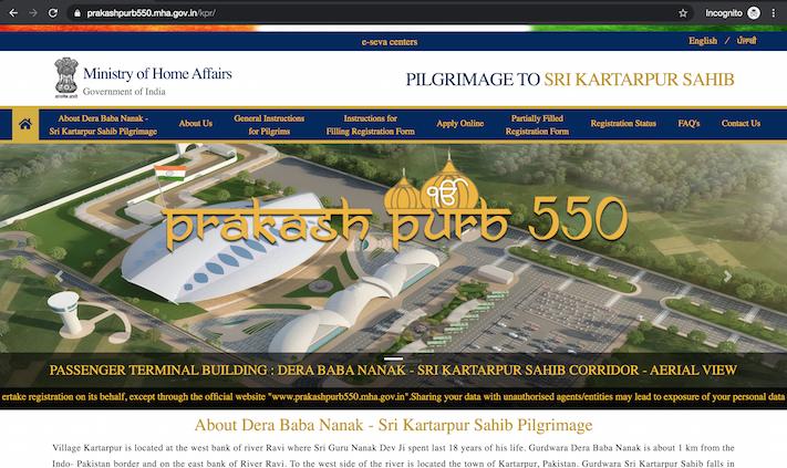 Step 1 : Kartarpur Corridor ETA Visa