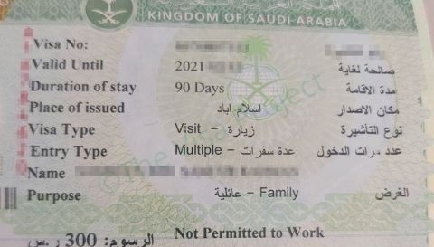 Sample family visit visa for Saudi Arabia