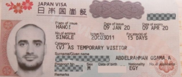A Japan Temporary Visitor Visa obtained in Japanese embassy in Vietnam