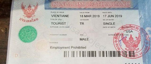 Thailand visa in Laos