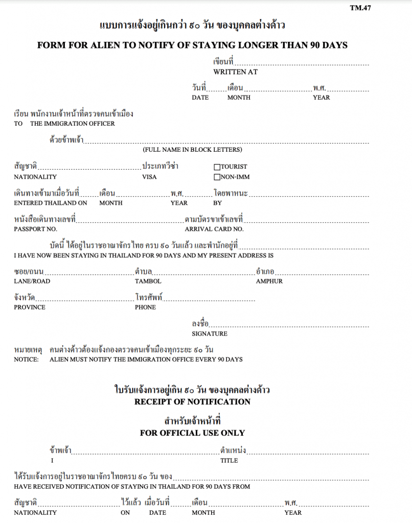 Thailand 90 day report form