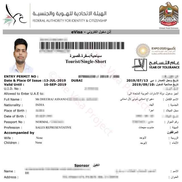How to get Dubai tourist visa from India