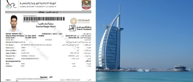 Indian citizen UAE tourist visa